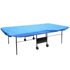 Чехол DFC для теннисного стола 1005-P синий