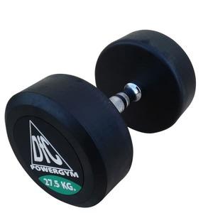 Гантели пара DFC POWERGYM 27.5 кг DB002-27.5