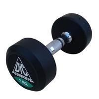 Гантели пара DFC POWERGYM 7 кг DB002-7