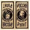 """Нарды резные ручной работы Россия Рулит"""""""""""