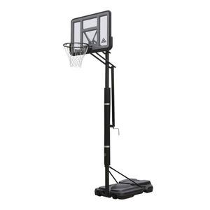 """Мобильная баскетбольная стойка DFC 44"""" STAND44PVC1"""
