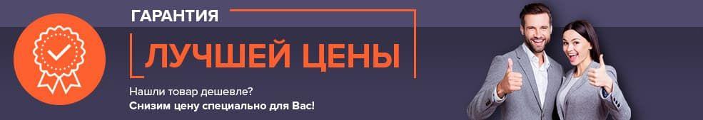 https://homefitness.ru/files/uploads/1_hf.jpg